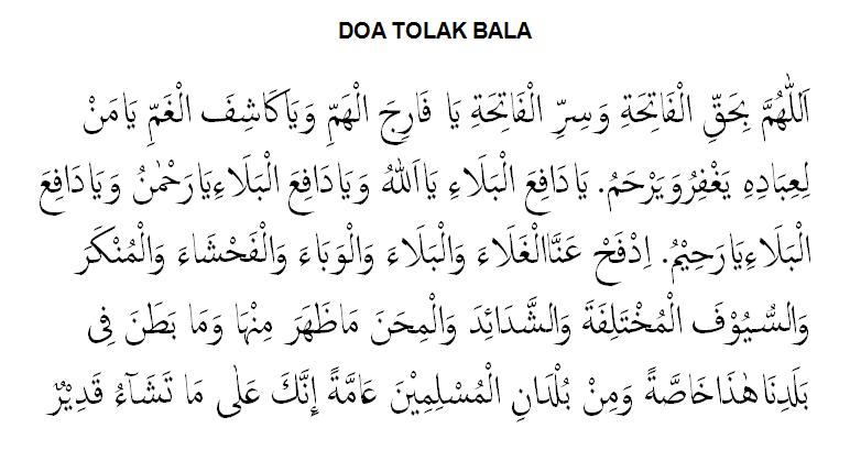 Bacaan Do'a Tolak Bala Arab, Latin dan Artinya