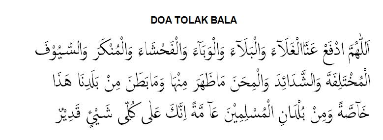 Bacaan Do'a Selamat Tolak Bala Arab, Latin dan Artinya